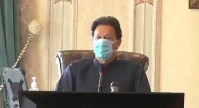 آئندہ کسی نجی تقریب میں پروٹوکول کیساتھ نہیں جاؤں گا:پاکستان کا ہرشہری بڑا محترم اورمعزز ہے:وزیراعظم