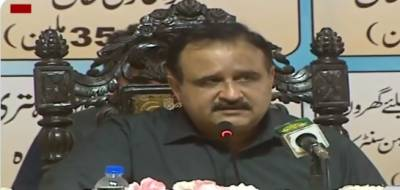 وزیراعلیٰ پنجاب سردار عثمان بزدارکا جنوبی پنجاب کے لئے صوبائی ملازمتوں میں 32فیصد کوٹہ مختص کرنے کا اعلان