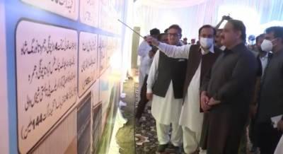 وزیر اعلی عثمان بزدار نے ڈی جی خان کے لئے 24 کروڑ37 لاکھ روپے کے پراجیکٹس کا افتتاح کیا