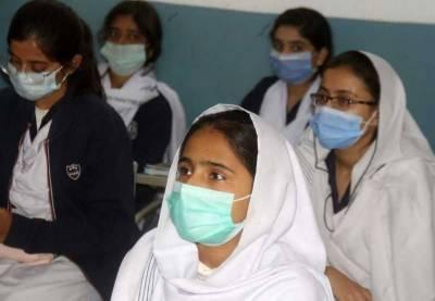 میٹرک اور انٹرمیڈیٹ کے امتحانات ملتوی کرنے کے مطالبے کی قرارداد پنجاب اسمبلی میں جمع