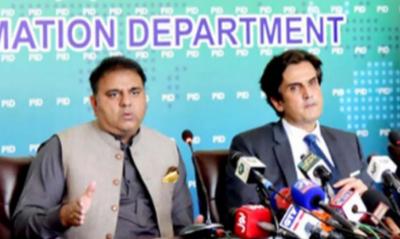 چھوٹی گاڑیوں کی قیمت میں ایک لاکھ روپے تک کمی ہو گی: فواد چودری اور خسرو بختیار کی مشترکہ پریس کانفرنس