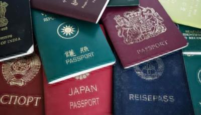 دنیا کے طاقتور ترین پاسپورٹ کی فہرست جاری، جاپان پھر دنیا کا طاقتور ور ترین پاسپورٹ , پاکستان 104 ویں نمبر سے113 ویں نمبر پر