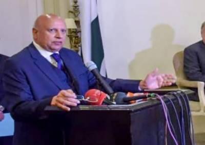 گورنر پنجاب نے آب پاک اتھارٹی کے منصوبوں پر عملدرآمد میں تیزی لانے کے لیے کمیٹی تشکیل دے دی۔