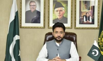 حکومت کی اولین ترجیح عوام کو بنیادی سہولتوں کی فراہمی ہے:وزیر مملکت اطلاعات فرخ حبیب