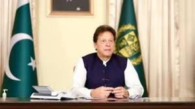 وزیراعظم عمران خان کا اسلام آباد میں خاتون کو برہنہ اورتشدد کرنے کے واقعے کا نوٹس