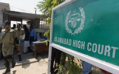 ایلیٹ کلاس اور بااثر طبقات نے ہر چیز کو گھیرا ہوا ہے۔ چیف جسٹس اسلام آباد ہائیکورٹ