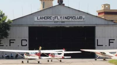 لاہور ہائیکورٹ کا والٹن ایئرپورٹ پر فلائنگ آپریشن بحال کرنے کا حکم