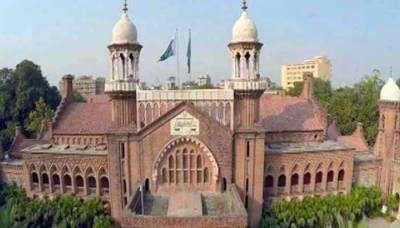لاہور ہائیکورٹ کا ججز کو سوشل میڈیا کے استعمال سے پرہیز کا حکم