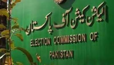 الیکشن کمیشن نے کنٹونمنٹس بورڈز میں بلدیاتی انتخاب کا شیڈول جاری کردیا