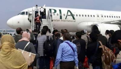 یکم اگست سے اندرون ملک ویکسینیشن سرٹیفکیٹ کے بغیر فضائی سفر پر پابندی عائد