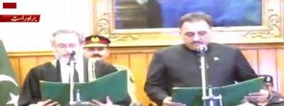 سید ظہور احمد آغا نے بلوچستان کے نئے گورنر کے عہدے کا حلف اٹھا لیا