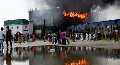 بنگلا دیش کی فیکٹری میں آتش زدگی سے 52 افراد ہلاک