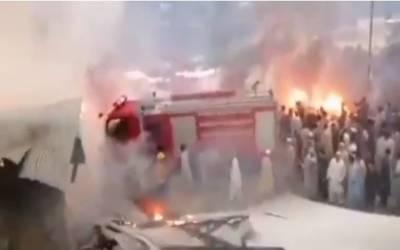 شرینگل بازارمیں آگ لگنے سے کروڑوں روپے کا نقصان