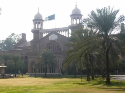 لاہور ہائیکورٹ میں بلدیاتی نمائندوں کی درخواستیں سماعت کے لیے مقرر