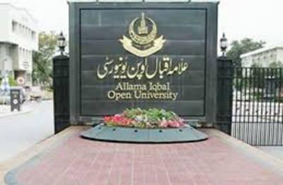 اوپن یونیورسٹی نے بی اے پروگرام کے نتائج کا اعلان کردیا
