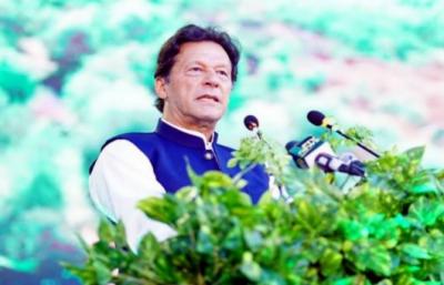 آئندہ نسلوں کے لیے سرسبز پاکستان چھوڑ کر جائیں گے: وزیر اعظم عمران خان