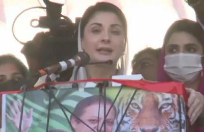 کشمیر صوبہ نہیں بنے گا, پاکستان میں اس وقت صرف عمران خان ہی خوش حال ہے: مریم نواز