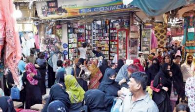 بلوچستان حکومت کا جمعے کےدن تمام مارکیٹیں بند رکھنےکا اعلان
