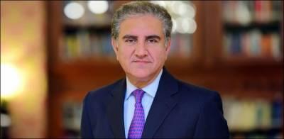 وزیرخارجہ تین روزہ سرکاری دورے پر تاجکستان پہنچ گئے