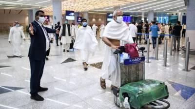 چینی ویکسین لگوانے والے پاکستانیوں کو سعودی عرب آنےکی اجازت مل گئی