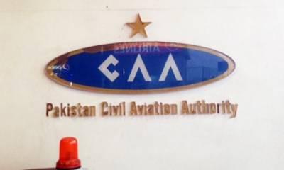 بھارت سمیت کیٹگری سی ممالک سے پاکستان آنیوالوں پر پابندیوں میں 31 جولائی تک توسیع