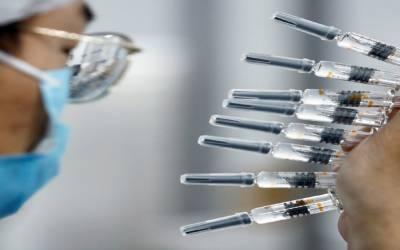 عالمی ادارہ صحت نے مختلف کورونا ویکسین لگوانے کو خطرناک قرار دیدیا