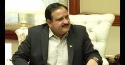 تحریک انصاف کی حکومت نے لاہور کے شہریوں کو معیاری سہولتوں کی فراہمی کیلئے اربوں روپے کے ترقیاتی منصوبوں پر کام شروع کیا ہے۔ وزیراعلیٰ پنجاب سردار عثمان بزدار