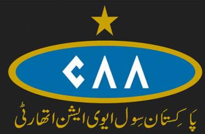 کیٹگری سی ممالک سے پاکستان آنے والوں پر پابندیوں میں 31 جولائی تک توسیع