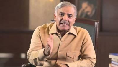 قائد حزب اختلاف شہبازشریف کا یوم شہدائے کشمیر پر شہدائے کشمیر کو زبردست خراج عقیدت