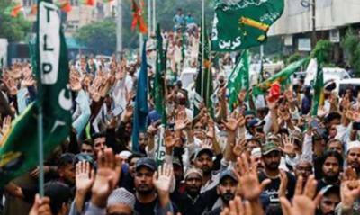حکومت کا تحریک لبیک پاکستان پر پابندی برقرار رکھنے کا فیصلہ