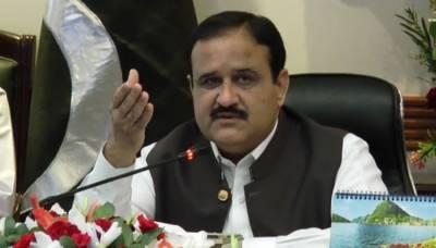 گلگت بلتستان کی طرح پاکستان تحریک انصاف آزاد کشمیر کے الیکشن میں بھی کامیابی حاصل کرے گی۔عثمان بزدار