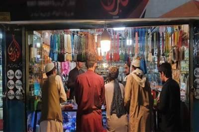 بلوچستان میں شاپنگ مالز اور کاروباری مراکز رات 10 بجے بند، نوٹیفکیشن جاری