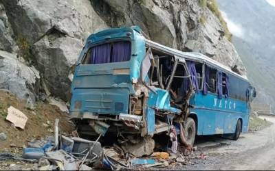 راولپنڈی سے گلگت جانے والے بس خوفناک حادثے کا شکار،چارافراد جاں بحق اور آٹھ زخمی