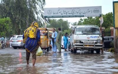 سرگودھا میں طوفانی بارش ،نشیبی علاقے زیر آب آگئے