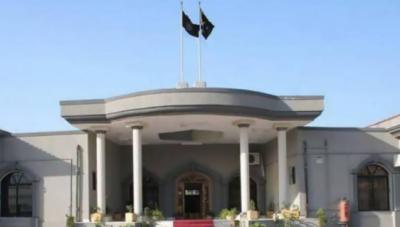 اسلام آباد ہائیکورٹ نےسوشل میڈیا پر گستاخانہ مواد کی تشہیر کیخلاف کیس کی سماعت کا تحریری حکم نامہ جاری کردیا