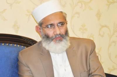 امیرجماعت اسلامی سراج الحق کا سابق صدر ممنون حسین کے انتقال پر اظہار افسوس