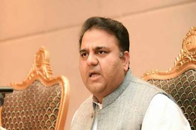 پاکستان افغانستان مسئلے پر ایک خصوصی کانفرنس کی میزبانی کرے گا۔ فواد چودھری
