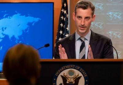 افغانستان میں امن عمل کیلئے حکومت پاکستان نے اہم کردار ادا کیا ہے۔ امریکی محکمہ خارجہ