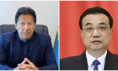 وزیراعظم کا چینی ہم منصب سے چینی باشندوں کی جانوں کے ضیاع پر اظہار افسوس