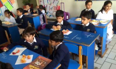 پنجاب میں پہلی تا پانچویں جماعت تک ناظرہ قرآن پاک کی تعلیم لازمی مضمون قرار
