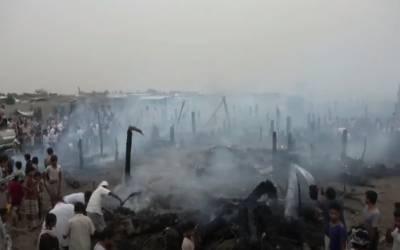 یمن کے پناہ گزین کیمپ میں اچانک آگ بھڑک اٹھی، خیمے اور شیلٹرز جلد کر خاکستر ہو گئے۔
