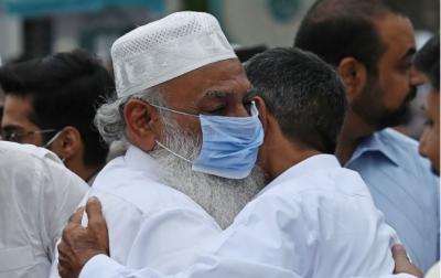 عید الاضحی کی تعطیلات میں اضافہ کردیا گیا