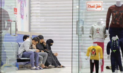 سعودی عرب میں نماز کے اوقات میں دکانیں ،کاروباری مراکز کھلی رہیں گی