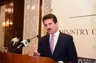 داسو سانحہ کی تحقیقات کیلئے چینی تحقیقاتی ٹیم پاکستان کے دورے پر ہے، ترجمان دفتر خارجہ