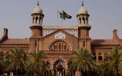 لاہور ہائیکورٹ کی پنجاب حکومت کو بلدیاتی ادارے بحال کرنے کیلئے 28جولائی تک مہلت