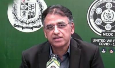 کورونا ویکسینیشن، پاکستان نے اہم سنگ میل عبور کرلیا : اسد عمر