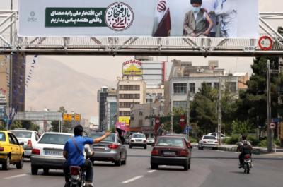ایران میں کورونا وائرس کی پانچویں لہر، سرکاری دفاتر اور بنک بند کر دیے گئے