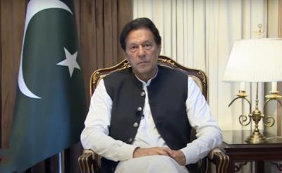 وہ دن دور نہیں جب پاکستان ترقی یافتہ ممالک کے شانہ بشانہ کھڑا ہوگا: وزیر اعظم عمران خان