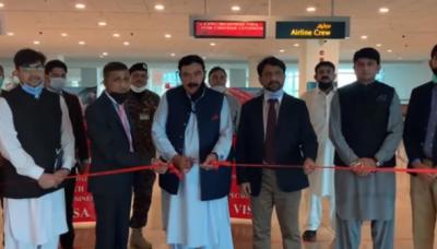 اسلام آباد ائیرپورٹ پر چینی شہریوں کیلئے خصوصی امیگریشن کاؤنٹر قائم