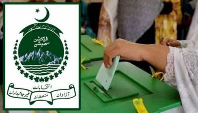 آزاد جموں و کشمیر الیکشن کیلئے پولنگ کے انتظامات مکمل